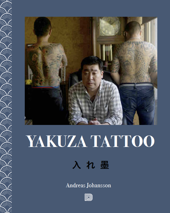 yakuza-tattoo